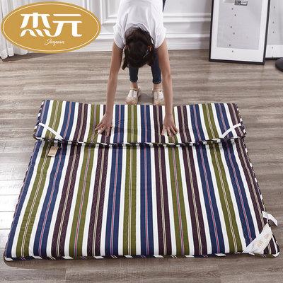 床墊 杰元全棉加厚日式榻榻米床墊可折疊床褥學生宿舍單人褥子軟墊子小尺寸價格 中大號議價