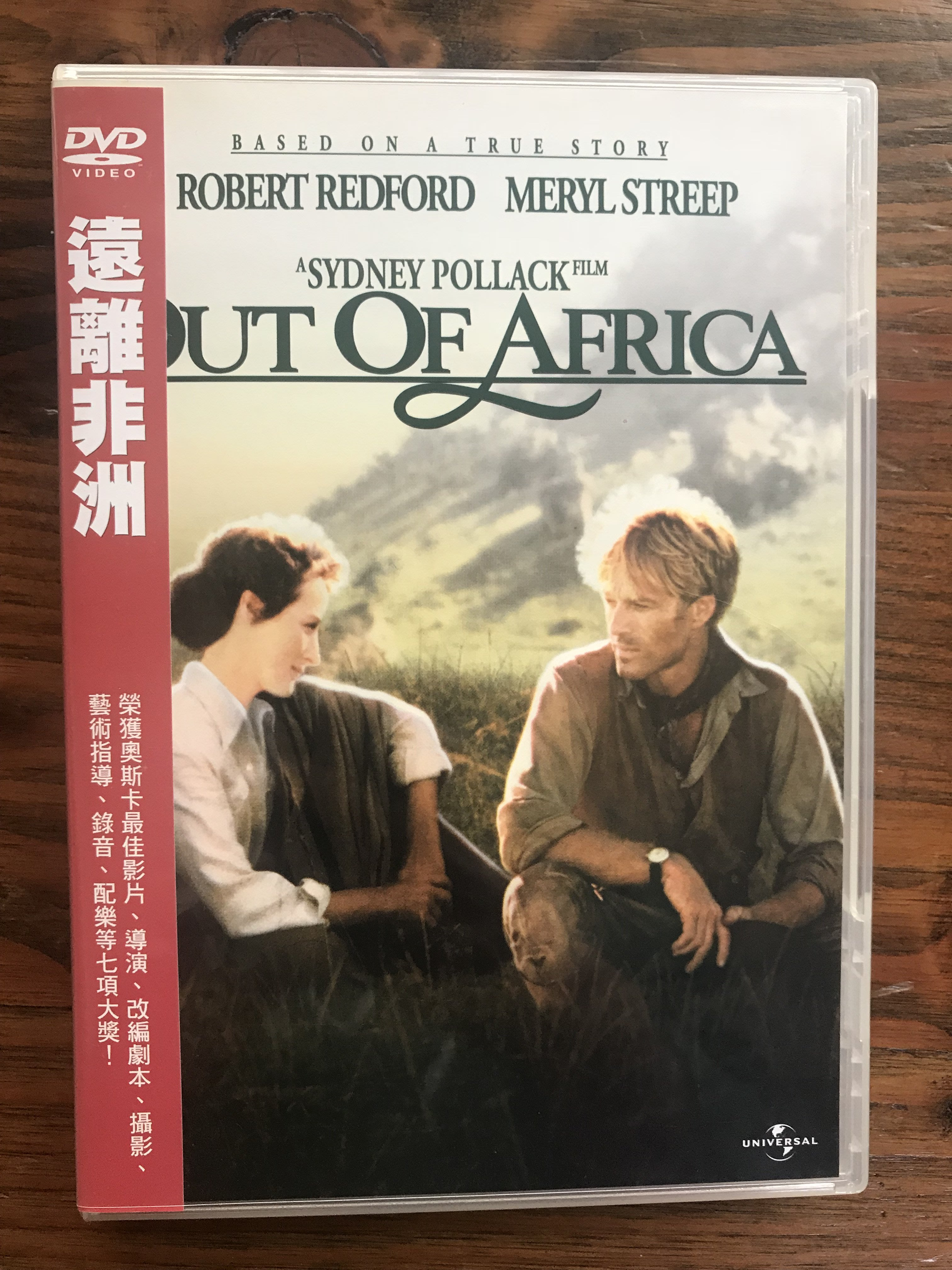 全新 【遠離非洲 Out of Africa】 DVD