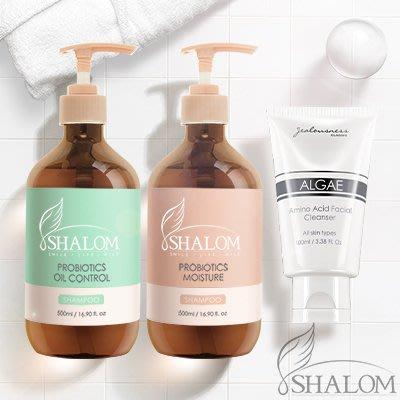 Shalom 希樂~益生菌洗髮精500mlx2+贈 海藻胺基酸保濕洗面乳【天使愛美麗】低敏親膚 控油 保濕 益生菌