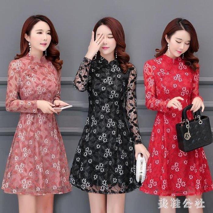 大尺碼 改良旗袍洋裝大碼女裝媽媽裝長袖蕾絲長裙修身旗袍裙 ys6050