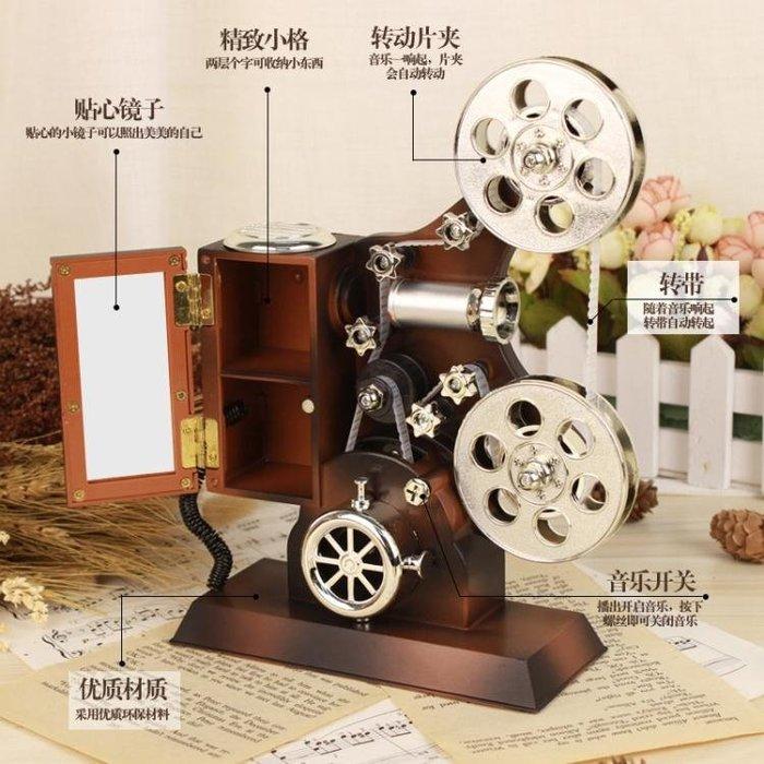 音樂盒-創意留聲機擺件天空之城復古八音盒送男女同學朋友生日交換禮物