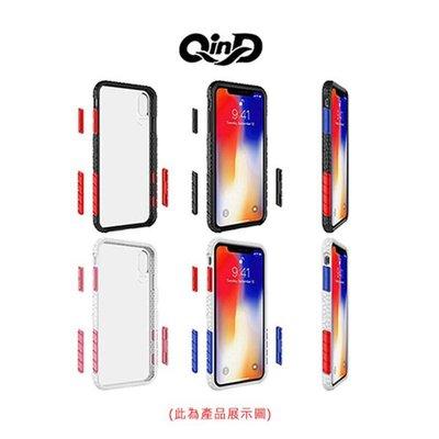 【愛瘋潮】QinD Apple iPhone 8 / 7 極勁保護殼 手機殼 保護殼 防摔 防滑 背蓋式 透明背板