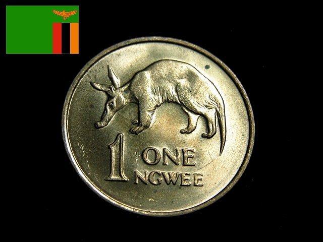 【 金王記拍寶網 】T1853  贊比亞  錢幣一枚 (((保證真品)))