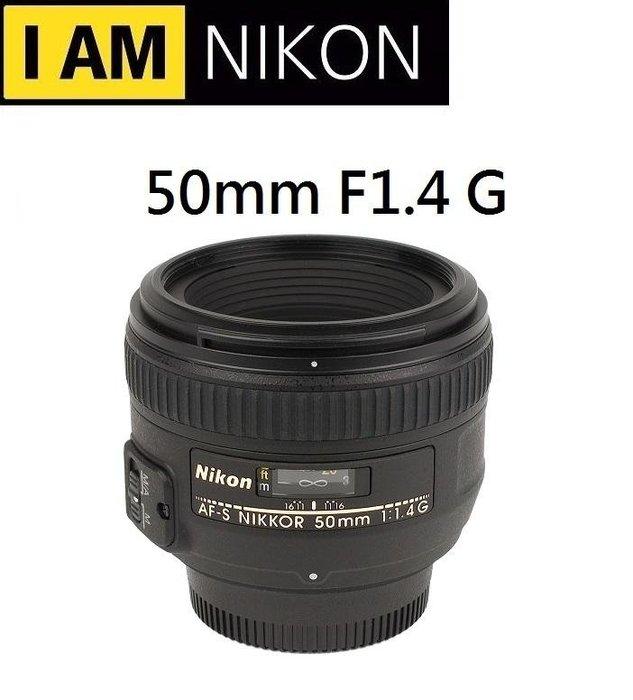 ((名揚數位)) NIKON AF-S 50mm F1.4 G 大光圈 平行輸入 保固一年