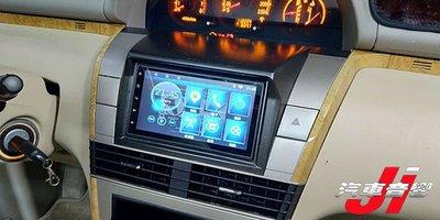 **Ji汽車音響**X-TRAIL 日產 7吋JHY R3系列安卓機 四核心 WIFI上網 APP下載 手機鏡像