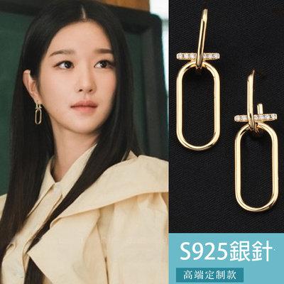 【極簡時尚】徐睿知高文英同款925純銀耳環耳飾雖然是精神病但沒關係韓劇同款