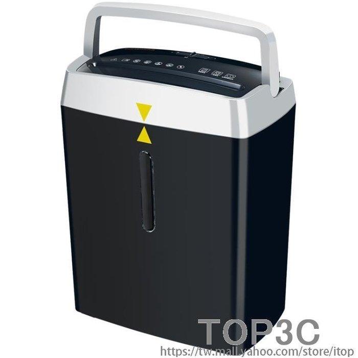 盆景C560碎紙機 辦公 迷你小型家用顆粒大功率電動文件粉碎機