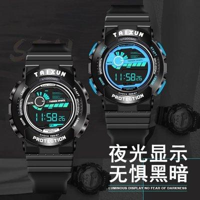 全館降價-兒童電子手錶男孩男童防水電子錶多功能夜光跑步運動中小學生手錶