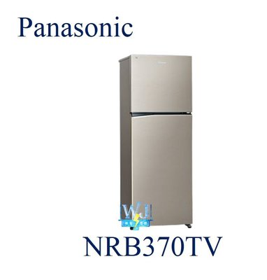 【暐竣電器】Panasonic 國際牌 NR-B370TV 雙門變頻冰箱 鋼板系列 NRB370TV 小冰箱 1級省電