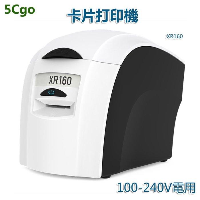 5Cgo【批發】XR160證卡打印機會員卡工作證健康卡IC卡制卡機PVC卡出入證打印機  t546768595299