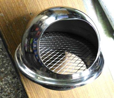 {水電材料行}~[廚房零件]~ 5吋 排煙口 不鏽鋼 防風罩 白鐵 ST油管 排煙管 排風管塑膠管 抽油煙機