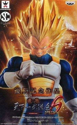 日本正版景品 七龍珠超 SCultures BIG 造型天下第一武道會6 SPECIAL 超級賽亞人 達爾 公仔日本代購