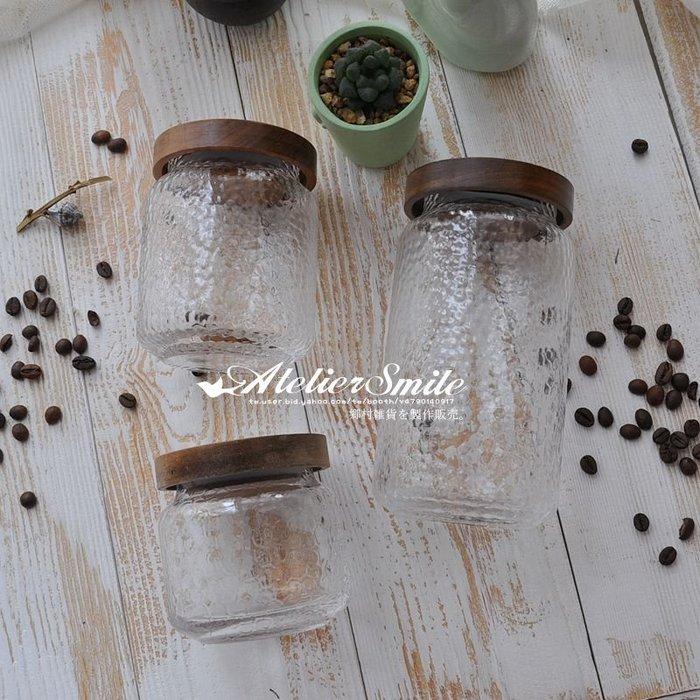[ Atelier Smile ] 鄉村雜貨 北歐風/ 錘目紋玻璃密封罐 / 收納罐 / 儲物罐 #大 (現+預)