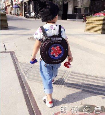 個性兒童書包輪胎書包旅行雙肩背包寶寶書包 幼兒園書包 男孩書包YXS