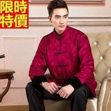 唐裝 中山裝 中式男上衣(零碼賠售出清、恕不退換)中國風雙面穿長袖絲絨男西裝外套66ac27[上海進口][米蘭精品]