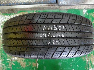 {順加輪胎}中古 瑪吉斯 MA501 205/55/16 胎紋極新 無燒補 跳花(2817)輪胎如圖所示(起標價為一條)