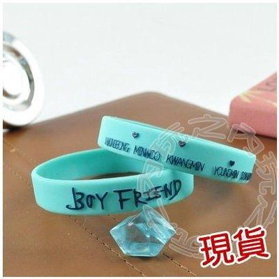 現貨出清特價👍韓國boyfriend手圈 手環(立體文字圖案)E111【玩之內】韓團