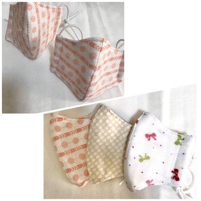 嘉禾拼布工作室~0-12個月 美.日二重紗 嬰兒3D立體口罩 純手工製作.非醫療用(單個)