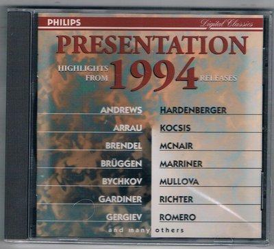 古典CD-PRESENTATION -1994 (4463462)/全新/免競標