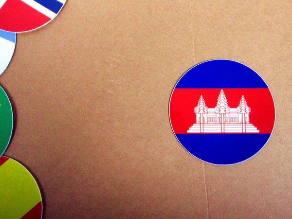 【衝浪小胖】柬埔寨國旗圓形登機箱貼紙/抗UV防水/Cambodia/世界多國款可收集和客製