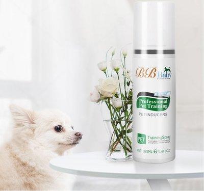 狗狗上廁所定點排便誘導劑大小便定位訓練液尿尿便便引導