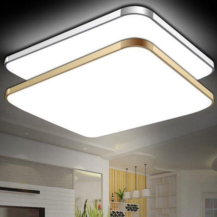 LED吸頂燈現代簡約臥室燈客廳燈正長方形ZJ1H11758