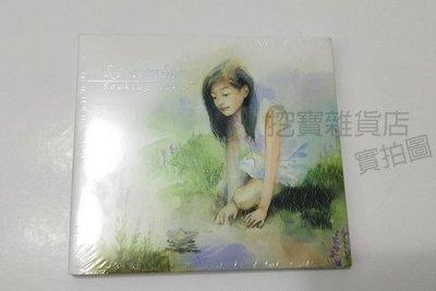 《旌旗》REMEMBER SOAKING MUSIC CD 吳怡恩 靈修 鋼琴演奏