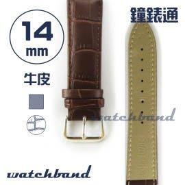 【鐘錶通】C1.22AA《霧面系列》鱷魚格紋-14mm 霧面褐┝手錶錶帶/皮帶/牛皮錶帶┥