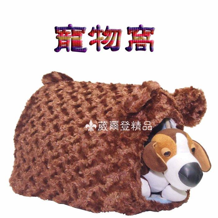 《葳爾登》玫瑰絨毛寵物床耐抓耐咬幼型寵物墊貓窩狗窩狗屋睡床絨毛寵物窩寵物的家1201咖啡色