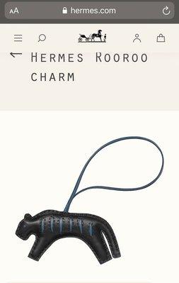 (已售 欣賞)【蜜柑醬】hermes 愛馬仕 rooroo charm 黑色小老虎掛飾