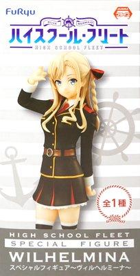 日本正版 Furyu 高校艦隊 威廉明娜 SP 模型 公仔 日本代購