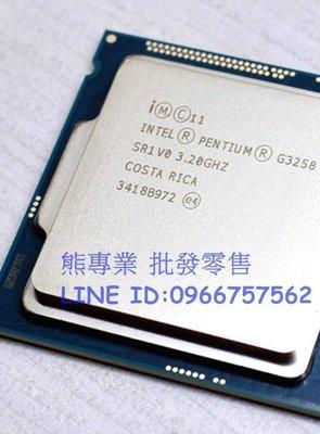 熊專業☆ Intel G3258 庫存散裝 一年保固 玩家看過來