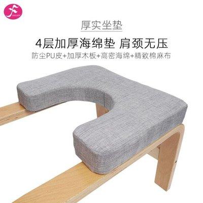Household yoga stools inverted yoga artifacts inverted woo