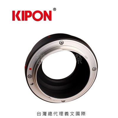 Kipon轉接環專賣店:Contarex-S/E M/with helicoid(Sony E|Nex|微距|A7R4|A7R3|A7|A6500)