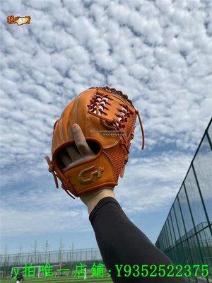 壘球國牌G+GPLUS進口steer牛皮成人硬式外野棒球手套十周年限定有贈品棒球