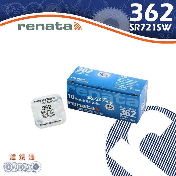 【鐘錶通】RENATA - 362 (SR721SW)1.55V/單顆 / Swatch專用電池├鈕扣電池/手錶電池┤