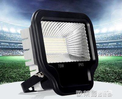 戶外燈 LED投光燈射燈戶外照明探照燈 防水超亮工廠房廣告燈室外庭院路燈 MKS