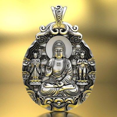 【睿智精品】990銀飾 神像 佛像 大日如來吊墜 十二生肖屬(羊)(猴)本命佛(GA-4826)