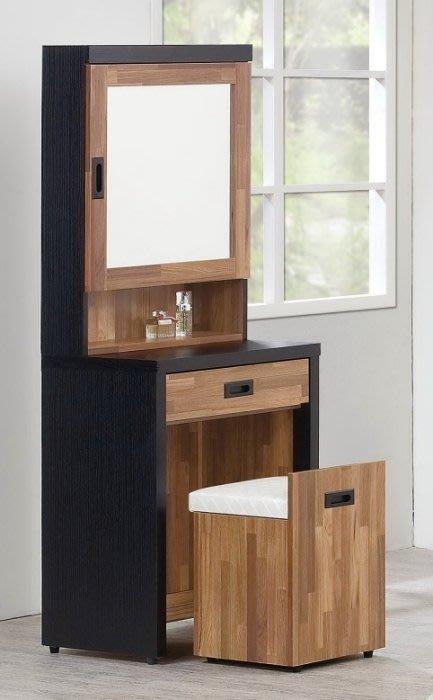 【DH】貨號BC01-5名稱《森爾威》二尺鏡台組含椅(圖一)鏡片可推開置物.備有2.7尺可選.台灣製可訂做主要地區免運費