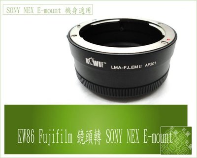 『BOSS』 Fujifilm 富士 轉 SONY NEX EM 轉接環】Fuji 鏡頭 轉 E mount 相機 NEX-5R NEX-3N