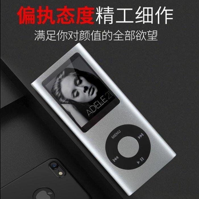 現貨/MP3MP4音樂播放器迷你學生隨身聽運動可愛有屏電子書mp5錄音筆27SP5RL/ 最低促銷價