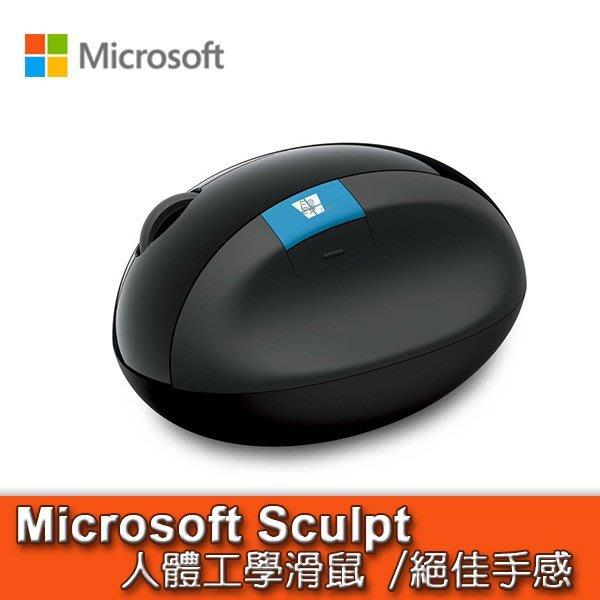 【開心驛站】微軟 Microsoft Sculpt 人體工學 滑鼠 / 絕佳手感