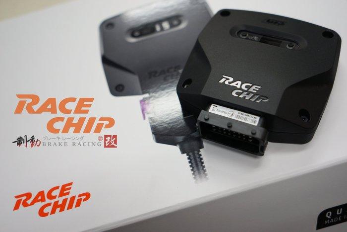 德國原裝 Race chip GTS 外掛電腦 對應各車款汽/柴油 歡迎詢問 / 制動改