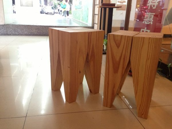 【 一張椅子 】 自取出清 復刻版 E15 牙椅 牙凳