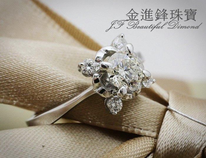 JF 金進鋒珠寶  細緻美鑽系列 鑽石女戒  客製鑽石戒指 GIA鑽石 裸鑽 鑽石對戒  J000048