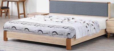 【南洋風休閒傢俱】精選床組系列-柏克6尺床架 木質床架 雙人加大床架 簡約床架 單賣床架含床頭(SB004-2)