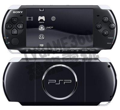 PSP3007 鋼琴黑 台灣SONY公司貨 一年保固【台中恐龍電玩】