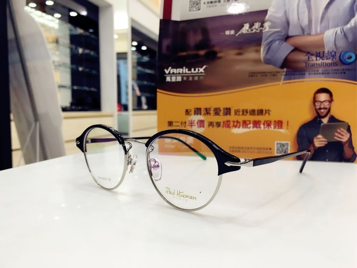 Paul Hueman 韓國熱銷品牌 黑色復古眉框圓形眼鏡 英倫街頭潮流 時尚更加分PHF5091A