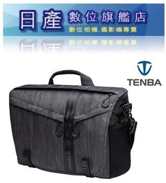 【日產旗艦】 天霸 Tenba Messenger DNA 15 638-481 638-483 特使肩背包 相機側背包