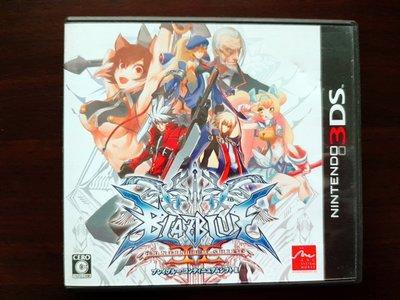 3DS 蒼翼默示錄 連續變幻 2 純日版